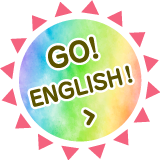 GO! ENGLISH!